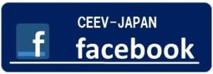ceev facebook